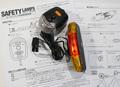 自転車用LED有線ウインカー&ブレーキランプ「セーフティランプ」