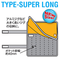 【WS特価】ジークラック ジグロールバック2 Type SUPER LONG
