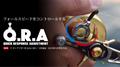 【フォールスピードコントロール】リブレ Q.R.A