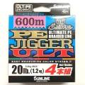 【WS特価】サンライン PEジガ―ULT 4本組 / 600M