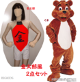 【金太郎物語 2点セット】 ★N355セット