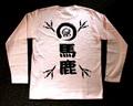 鳥馬鹿Tシャツ(長袖)男性用                ライトピンク(XLサイズ)