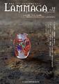 LAMMAGA Vol.11<2010春号>
