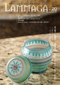 LAMMAGA Vol.20(2012夏号)