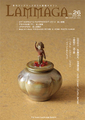 LAMMAGA Vol.26(2014年冬号)