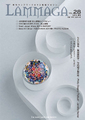 LAMMAGA Vol.28(2014年夏号)