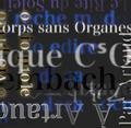 EP-4 unit3 / À Artaud