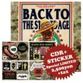 BLUE BERRY / BACK TO THE STONED AGE (side A)  [CDR] +[STICKER]