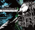 DJ SAS / COOKBOOK#9 ~Beloved Soul Beats~