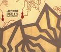 DJ KIYO / JIPANG BEATS