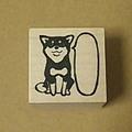 スタンプ:st297黒柴(ふきだし)