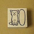 スタンプ:st296柴犬(ふきだし)