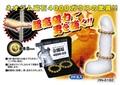 金剛環 4000-GX