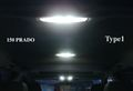 """ランドクルーザー プラド150(前期・中期・後期)High Lumen ルームランプセット/GRJ/TRJ/GDJ15#(タイプ1)TZ-G・TX""""Lパッケージ""""(7人乗り用)"""