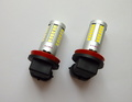 LEDフォグランプ/Power Epistar 2835 LED/1260LM(ホワイト・イエロー)H8/H9/H11/H16(JP) 兼用