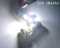 G18 (BA15S) シングル/SBSMD-3chips-9連 LED