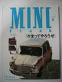 ミニフリーク NO 71