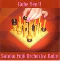 Satoko Fujii Orchestra Kobe / Kobe Yee!! (Crab Apple Records-002)