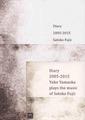 楽譜『Diary 2005-2015 Satoko Fujii』2CD『山岡優子 / ダイアリー2005-2015~藤井郷子の音楽日記~』付