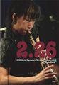 早坂紗知 / 2.26.2005 Birthday Concert vol.19 (N-007) DVD商品