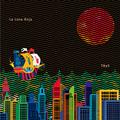 TReS / La Luna Roja~アルゼンチンの赤い月 (N-013)