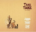 たけタケ/TAKE TAKE (FC-003)