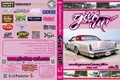 Give IT UP VOL.47DVD
