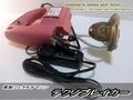 ピストン式 男性用 ハンディファッキングマシン電動オナホール「テクノブレイカーセット」日本製マシンバイブ