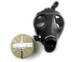イスラエル軍 ガスマスク(フィルタなし)
