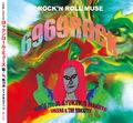 CD ROCK'N'ROLL MUSE / 菊 feat.鮎川誠 シーナ&ロケッツ