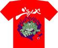 ジライヤ ツアーTシャツ'10(赤)B