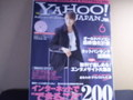 YAHOO!JAPAN2004・8