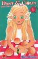 Honey and Clover, Vol. 1 (フランス語) ペーパーバック