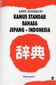 Kamus Standar Bahasa Jepang Indonesia
