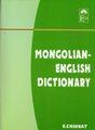 MONGOLIAN-ENGLISH DICTIONARY