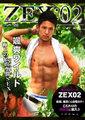【OSUINRA】ZEX:02 ~THOMA~