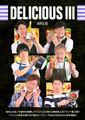 【DVD】DELICIOUS Ⅲ(予約販売)