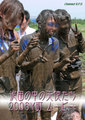 泥田の中の天使たち 2006Y町ムービー
