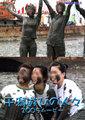 干潟遊びの人々 2005