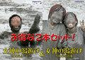 女神の潟遊び 2006セット