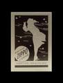 ZIPPO ギフトボックス 1935タイプ