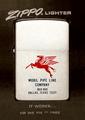 ZIPPO モービル オイル 1967年