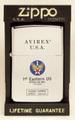 ZIPPO アビレックス U.S.A. 1992年