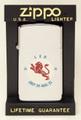 ZIPPO 獅子座 7.24-8.23 1993年