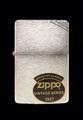 ZIPPO プレーン 無地 #230 1990年