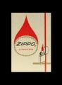 ZIPPO 返送用ボックス 1962年~