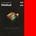 ビューカルVC900シリーズ(赤・オレンジ系C)