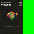 ビューカルVC900シリーズ(緑系D)