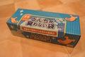 うんちが臭わない袋 SSサイズ・200枚入り【クリロン化成】1,400円(税別)