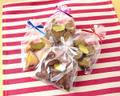 静岡のフランス菓子店  焼菓子【参加賞:500円】
